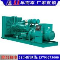 供应1200KW康明斯发电机组KTA50-G8销售出租