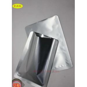 食品铝箔包装袋厂@会泽食品铝箔包装袋厂@食品铝箔包装袋厂家