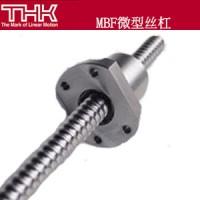 THK标准库存丝杠精密丝杆MBF1405MBF0802