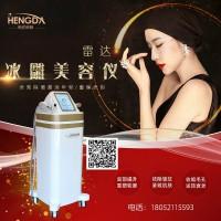 射频除皱美容仪生产厂家 国内射频除皱美容仪批发市场