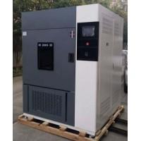 SN-900氙弧灯辐射试验箱