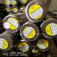 佛山供应【S136塑胶模具钢】广东深圳FS136模具钢零切