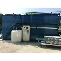 苏州南京废水设备/汽车喷涂废水处理设备