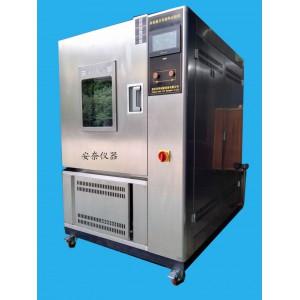 安徽合肥芜湖南京高低温交变湿热试验箱生产厂家及价格
