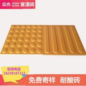 盲道砖标准GB/T 4100-2015 众光严格达标