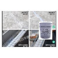 山东省济宁市百丰鑫聚氨酯冷灌缝胶保护路面显灵通