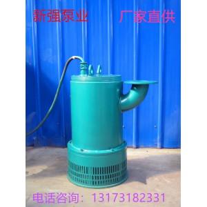 矿用产品新强品质 BQS矿用泵 排沙泵价格