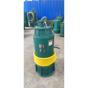 BQS矿用防爆型潜水排沙电泵作用