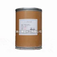 湖南脱落酸(S-诱抗素)药用生产厂家