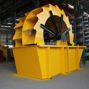 环保洗砂机 双轮式自动清洗洗砂机叶轮环保洗砂机