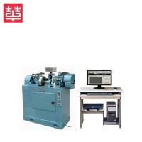 M-2000型微机屏显摩擦磨损试验机