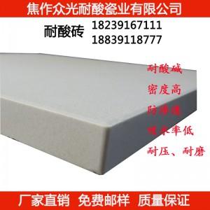 釉面耐酸砖 众光瓷业真正的实力大厂给您放心