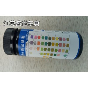 迪瑞H100尿液分析仪试纸条 11项尿液试纸 v11试纸