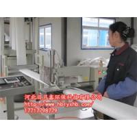 除尘滤袋使用导航—河北日月鑫供货厂