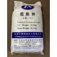 醋酸钾  (乙酸钾)