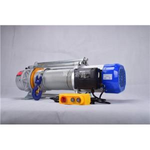 保定多功能电动铝壳CD提升机价钱380/220V-冀力