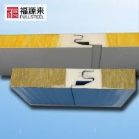 聚氨酯岩棉金属外墙板,PU封边岩棉夹芯板