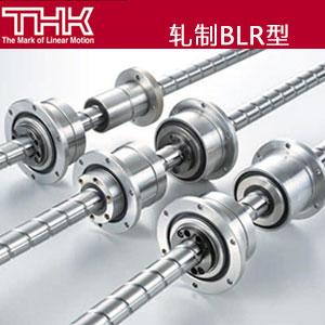 进口丝杠THK-BLR型旋转式轧制滚珠丝杆
