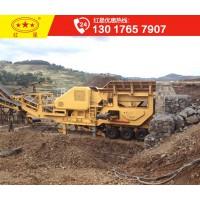 一小时500吨左右的石头粉碎设备-石头破碎机多少钱J79