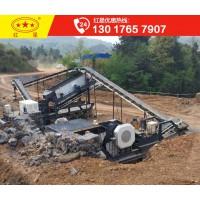 配置一部建筑工地垃圾粉碎机,每小时50-150吨的设备多少钱