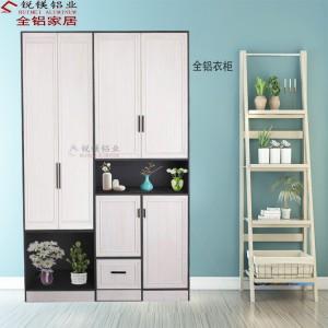 全铝家居公司直销铝合金衣柜 原木全铝博古架茶几一体柜家具定制