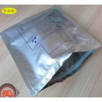 食品铝箔包装袋生产厂家@新平食品铝箔包装袋生产厂家批发
