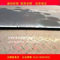 苏州SA387Gr11Cl22钢板性能