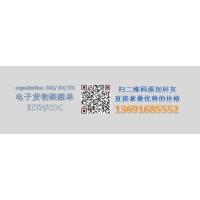 安哥拉电子货物跟踪单 安哥拉CNCA 证书