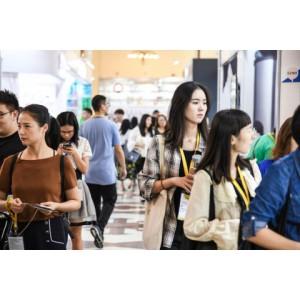 2019巴西国际家庭用品及礼品展览会