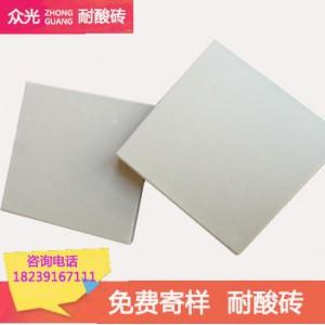 河南耐酸砖 样品包邮耐酸碱瓷砖