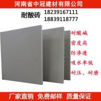 四川耐酸砖 防腐行业热销产品耐酸瓷砖