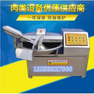 高速斩拌机专业生产厂家