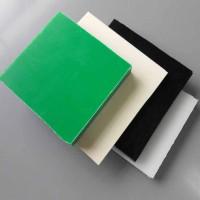 楚雄市PE板 可定制颜色PE板厂家在线报价