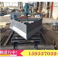 电液动犁式卸料器厂家电液动铆式卸料器电动犁式卸料器