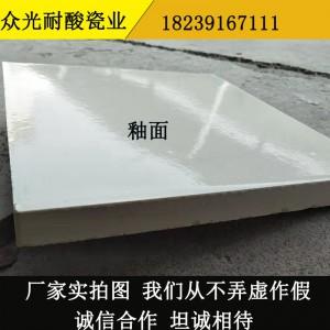 黑龙江大庆耐酸砖 耐酸瓷砖哪里最好