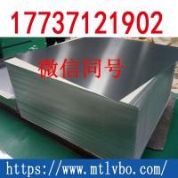 大同5052铝板单张价格多少?