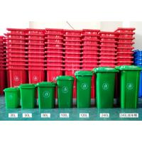 兰州塑料环卫桶