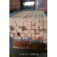 江苏印尼菠萝格园林木材厂家菠萝格加工厂家