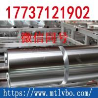 威海8011铝箔厂家_铝箔规格状态介绍