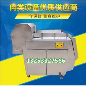 青岛冻肉切块机 冷冻切块机