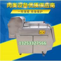 全自动高效冻肉切块机 肉类分割机价格