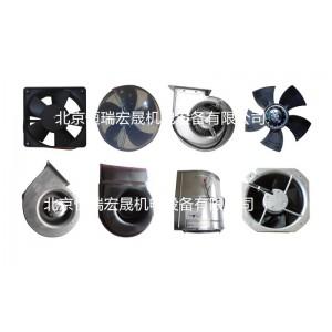 西门子主轴电机1PH7912-1AC15-0AA0 专用风扇