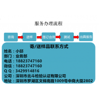科特迪瓦COC证书办理流程