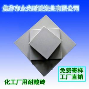 耐酸砖,耐酸瓷板,耐酸耐碱砖众光厂家现货供应