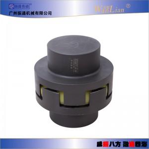振通传动轴ml(lm)梅花联轴器 可定制