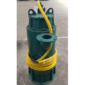 新强直供 矿用隔爆型排污排沙潜水电泵 优质货源