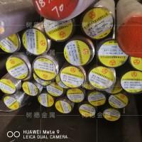 广东904L耐腐蚀棒料//东北特钢904L不锈钢圆棒