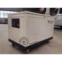 12千瓦380V汽油发电机价格