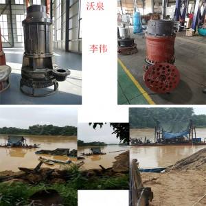 沃泉电动砂浆泵 高扬程抽沙泵 耐磨吸沙泵