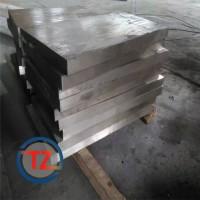 Inconel686镍基合金板材//线材